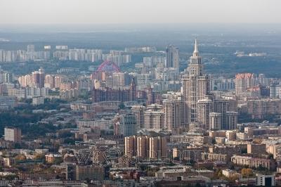 панорама Москвы с высоты, высокое разрешение и качество