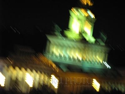 фотопостер ночная Москва