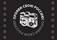 trip2rus.ru