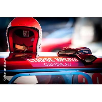 Moscow Classic Grand Prix 2015 - II этап