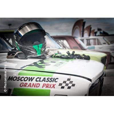 Moscow Classic GP 2016, 1-й этап - фотоотчет