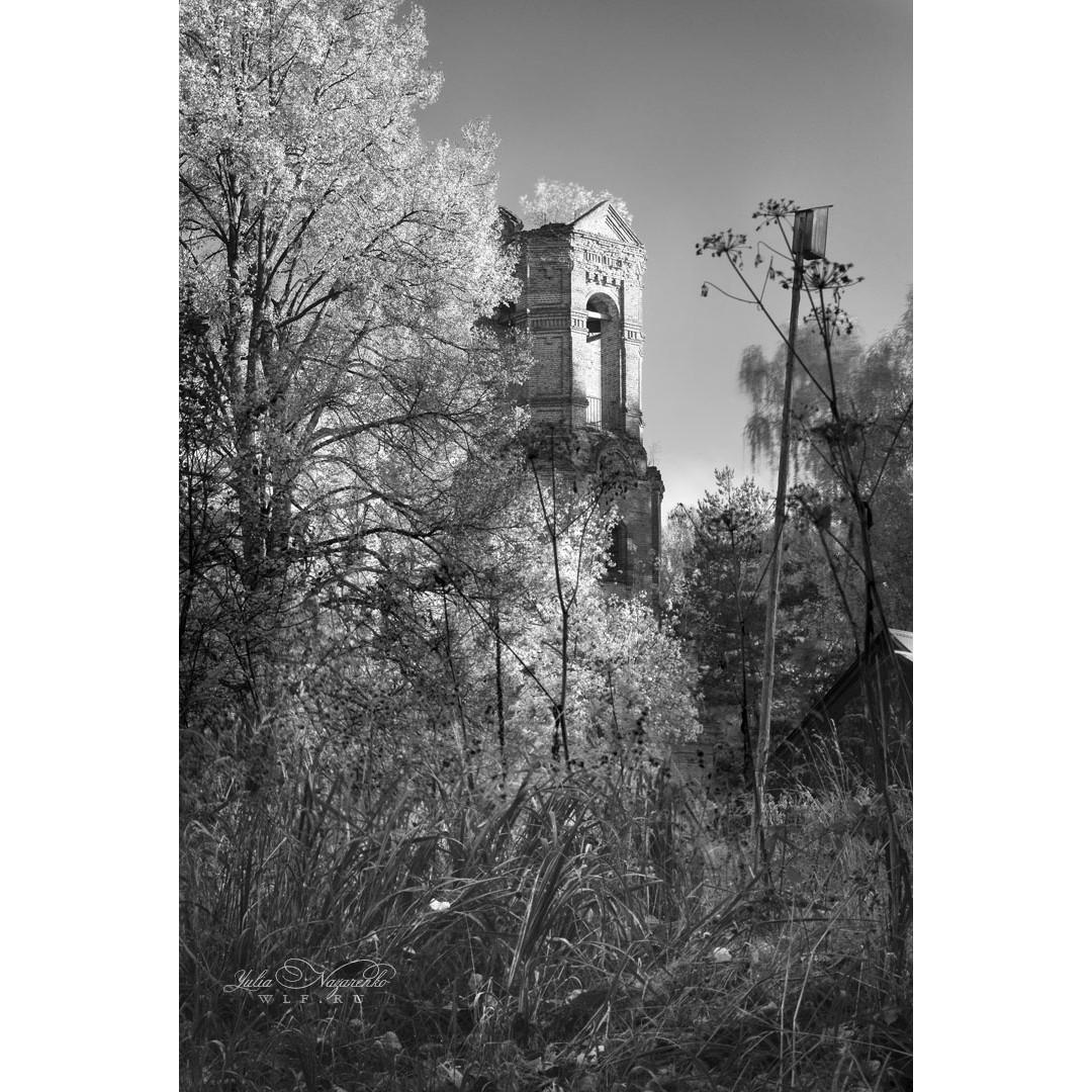 Село - призрак