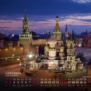 "Календарь ""Ночная Москва"""